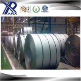 SUS301-CSP-EH精密不鏽鋼帶