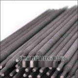 D968碳化鎢耐磨焊條 碳化鎢堆焊焊條 合金耐磨電焊條
