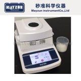 秒準MAYZUN系列DS101S高精度進口鹵素木屑水分含量檢測儀