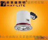 LED防火筒燈/鹵素防火筒燈    ML-1316