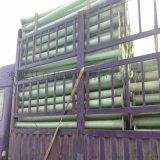 玻璃鋼電力管 玻璃鋼排污管 玻璃鋼壓力管