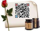 苦水玫瑰醬玫瑰花醬純天然0添加