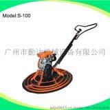 S-100混凝土磨光機