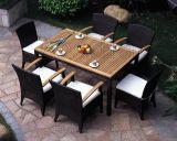 戶外休閒藤餐桌椅(AC-RF40)