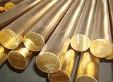 國標H59黃銅圓棒,黃銅棒現貨