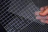 高質量方眼網 不鏽鋼平紋編織鐵絲網 低碳鍍鋅鋼絲過濾網廠家直銷