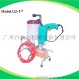 供應QD-1P高壓灌漿機