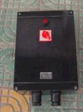 BLK52-40/380防爆斷路器