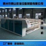 最大熨平寬度爲3.3米的蒸汽加熱全自動燙平機