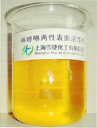 咪唑啉兩性表面活性劑(LC)