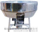 華瑞固定式乾燥攪拌機|塑料攪拌機|廠家直銷攪拌機