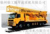 徐工橋樑檢測車 XZJ5320JQJF4 22米徐工桁架式橋樑檢測車