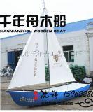 房地產裝飾船 房產亮化船 道具船 攝影船