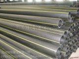 PE燃氣管,PE燃氣管特點,耐腐蝕性強,使用壽命強