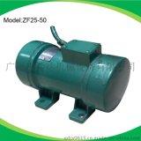 佛山廠家直銷250W附着式混凝土振動器,配攪拌機振動用