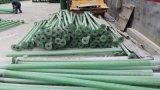 許昌廠家生產玻璃鋼揚程管