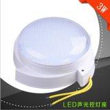 供應led聲光控樓道燈廠家包郵特價便宜批發樓道led聲光控燈