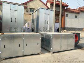 訊達**&活性炭環保除塵箱 淨化無塵 新型環保