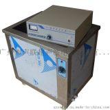 小龍蝦超聲波清洗機|洗蝦機誕生