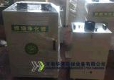 焊煙淨化器,焊煙淨化器廠家-河南華清環保設備有限公司