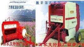 捆草機(92YG-1.5,9YFQ1.5)