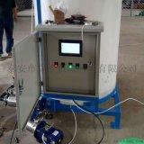 供應瀋陽西安長春施肥易灌溉施肥機水肥一體化設備