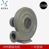 鐵殼中壓風機220V 380V 氣模拱門廚具爐竈250w三相 離心鼓風機