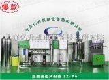 北京億升機電設備技術研究尿素液中科院技術生產設備