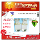 廠家直銷  辛癸酸甘油酯  65381-09-1