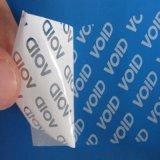 廠家直銷銅版紙不乾膠標籤 耐高溫標籤  強粘