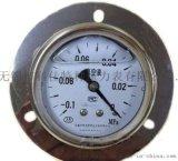 軸向帶邊耐震真空壓力錶