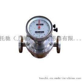 柴油石油化妝液飲料類橢圓齒輪流量計