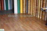 EN 14342-竹木複合地板CE認證