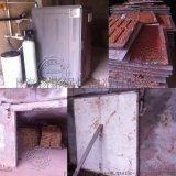 加氣磚養護用全自動電蒸汽發生器 蒸汽鍋爐