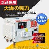靜音12kw柴油發電機
