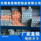 廠家直銷 優質組合墊 組合墊圈墊片 密封圈密封墊圈
