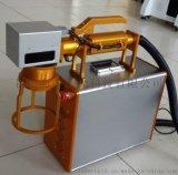 手持式鐳射打標機雕刻機