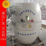 景德鎮廠家定製直銷聖菲活瓷能量缸負離子汗蒸缸