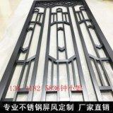 惠州屏風優惠供應 河源鋁雕屏風廠家直銷