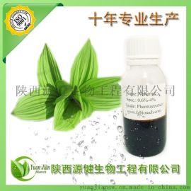 生物農藥公司,專業供應藜蘆提取物,藜蘆鹼2%-5%
