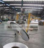 低價直銷鋁卷90度翻轉搬運真空吸盤夾芯板搬運吸盤吊具
