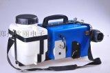 歐麗ULV超低容量電動噴霧器 微粒噴霧器 消殺噴霧器 消殺器械廠家