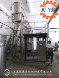 上海矩源大型生產型精油提取設備JYT-L
