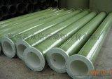 玻璃鋼夾砂管道 玻璃鋼管道