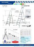 金錨正品LFD160AL/185AL/110AL/135AL鋁合金重型家用梯