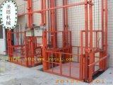 液壓升降貨梯,導軌式升降貨梯,升降貨梯廠家