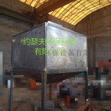 找江蘇廢氣處理設備廠家