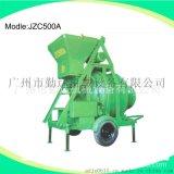 供應JZC500滾筒式攪拌機