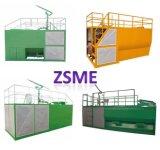 液力噴播機ZSS系列