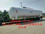 60立方LNG液化天然氣儲罐哪個好